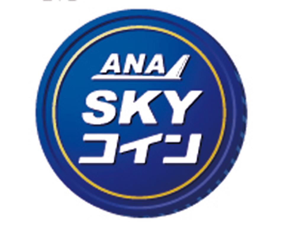iSay106